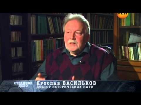 Странное дело - Ядерные войны древности(14.09.2012)