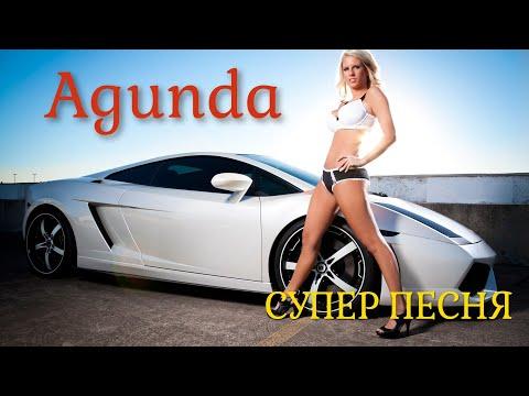 Тайпан, Agunda - Луна не знает пути #Agunda #Лунанезнаетпути