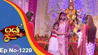 Durga | Full Ep 1220 | 5th Nov 2018 | Odia Serial - TarangTV