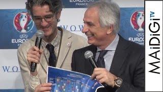 ハリルホジッチ監督、ユーロ2016の見どころは…WOWOW「UEFAEURO2016サッカー欧州選手権」制作発表会見3