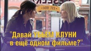8 подруг Оушена | ОБЗОР фильма 2018