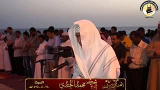تلاوة مغربية رائعة ـ القارئ محمد الجندي ـ المصليات المتنقلة