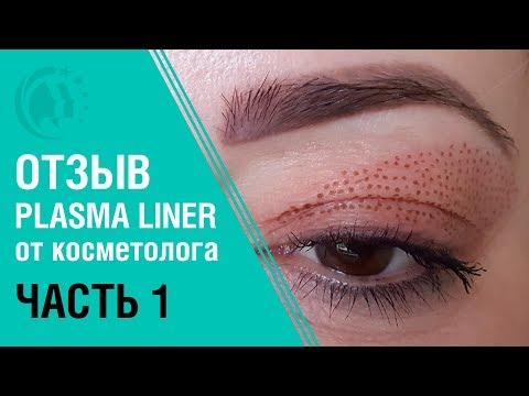 Как маскировать кожу лица с пигментацией
