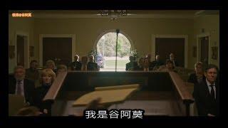 #792【谷阿莫】5分鐘看完是鬼還是神經病的電影《宿怨 Hereditary》