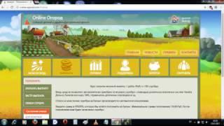 online-ogorod (огород онлайн) обзор игры