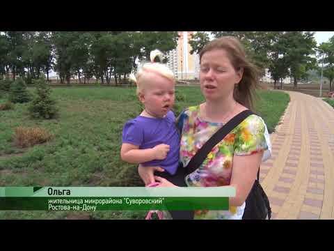 Об обнаружении в Ростовской области новых очагов амброзии полыннолистной и пoвилики полевой
