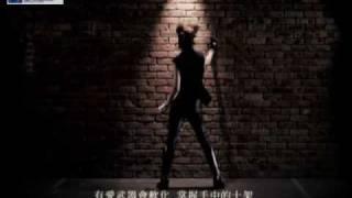 鄭秀文 Sammi / MC仁《信者得愛》MV