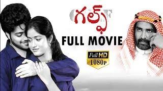 Chetan Maddineni Latest Telugu movie || chetan Maddineni | Dimple