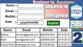 Display data in HTML table using MYSQL and PHP  Insert and fetch information   P - 2  Tutorial - 56