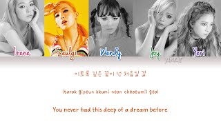 Gambar cover Red Velvet - Russian Roulette (Color Coded Han|Rom|Eng Lyrics) | by Yankat