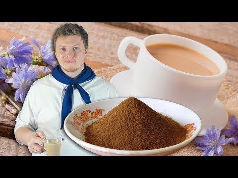Заменитель кофе ЦИКОРИЙ: польза и вред цикория. Как нас ОБМАНЫВАЮТ производители