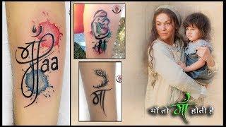Best Maa Tattoo | Family Tattoo | Hindi Maa Paa Tattoo | Hindi Maa Tattoo