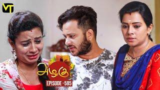 Azhagu - Tamil Serial   அழகு   Episode 585   Sun TV Serials   23 Oct 2019   Revathy   VisionTime
