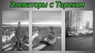На мост через элеваторы Ярославль Резинотехника