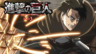 Shingeki no Kyojin Opening 4 Full ver. Kakumei no Yoru ni (NOT really Op4)
