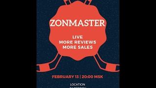 Амазон Бизнес Zonmaster more reviews more sales Как зарабатывать на Амазоне