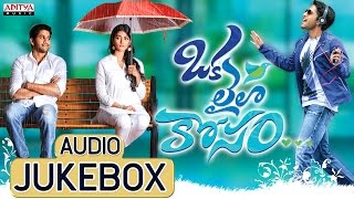 Oka Laila Kosam Telugu Movie || Full Songs Jukebox || Naga Chaitanya, Pooja Hegde