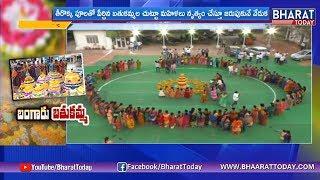 Telangana Women Grandly Celebrate Bathukamma Festival 2018