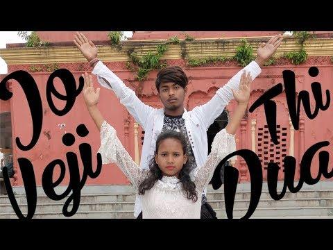 Jo Veji Thi Dua || Dance|| By A-UNIT DANCE #FAMILY#