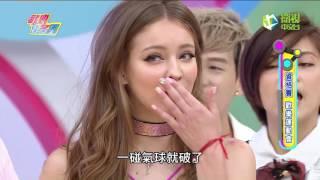 歡樂智多星 官方正版 20170705 歡樂運動會 OA Family隊 最佳舞伴隊 挑戰賽