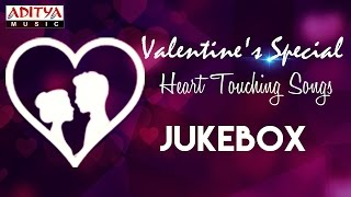 Valentine's day Special Heart Touching Telugu Songs