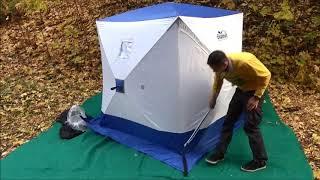 Куплю палатку для зимней рыбалки куб