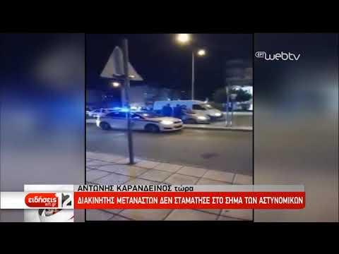 Κινηματογραφική καταδίωξη στη Θεσσαλονίκη | 13/10/2019 | ΕΡΤ