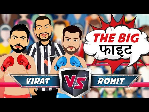 Aamne Saamne Hue Virat Aur Rohit   Indian Cricket Team Spoof   Controversy