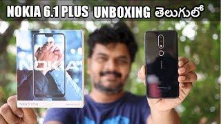 Nokia 6.1 Plus Unboxing & initial impressions ll in telugu ll