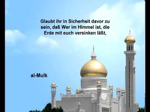 Sura Die Herrschaft <br>(Al-Mulk) - Scheich / Saud Alschureim -