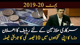 Budget 2019-20: Govt makes major step for generating employment for nationals