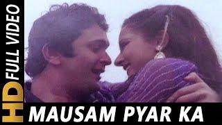 Mausam Pyar Ka Rang Badalta Rahe | Asha Bhosle, Kishore