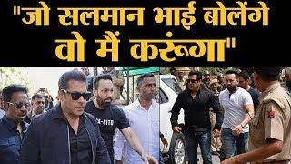 Salman के बॉडीगार्ड शेरा का ऐसा इंटरव्यू नहीं देखा होगा । Salman Khan Bodyguard Shera   Interview