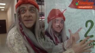 """Праздничное открытие народных магазинов """"Галамарт"""". Скоро и на вашей улице!"""