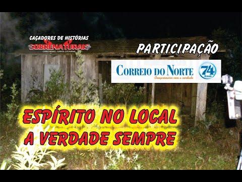 O RANCHO - A VERDADE EM PRIMEIRO LUGAR
