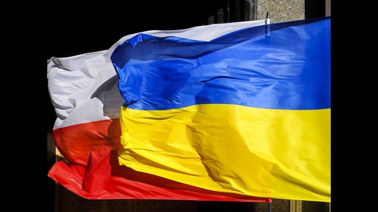 Скандальный закон об Институте нацпамяти: как сложатся отношения между Украиной и Польшей? (пресс-конференция)