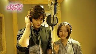 [MV]じれったいロマンスOST-同じですねTheSameBySunghoon&SongJiEun日本語字幕
