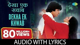 Dekha Ek Khwab with lyrics | देखा एक   - YouTube