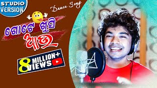 Gote Khusi Aau - Mantu Chhuria - Odia New Masti Song - Studio Version