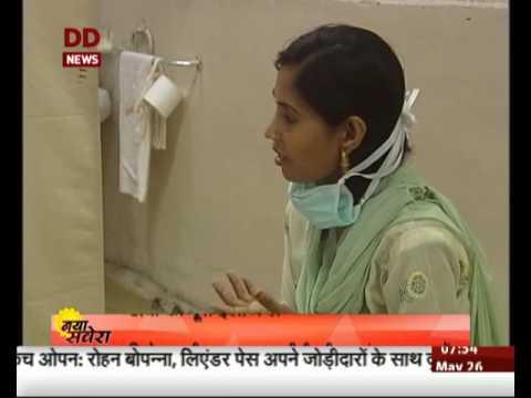 Video Tuberculosis: Symptoms & Treatment