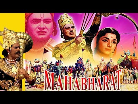 Mahabharat (1965) Full Hindi Movie | Abhi Bhattacharya, Pradeep Kumar, Dara Singh, Padmini, Jeevan