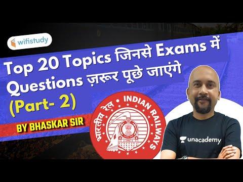 1:00 PM - RRB NTPC 2020 | GK/GS Important Questions by Bhaskar Mishra