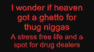 2Pac - If I Die 2nite Lyrics