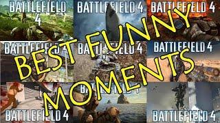 Battlefield 4 Веселые Моменты ИЗБРАННОЕ