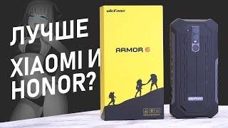 Мобильный телефон Ulefone Armor Mini Black от компании Cthp - видео 3