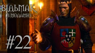 Let's Play THE WITCHER Modded - Part 22