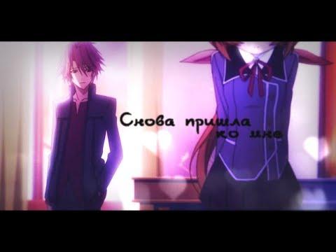Ты снова пришла ко мне (Грустный аниме клип про любовь+AMV Mix)