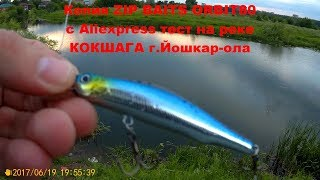 Рыбалка отчеты в марий эл