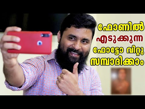 Sell Photos Online  Earn upto $300 per photo || Make Money from Smartphone Photography || MALAYALAM