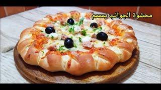 بيتزا ايطالية محشوة الجوانب بكل أسرارها عجينة و صلصة بالتفصيل